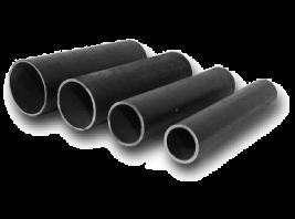 Труба водогазопроводная